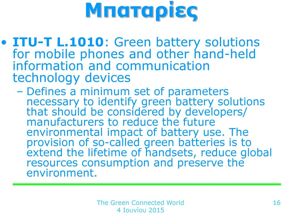 Defines a minimum set of parameters necessary to identify green battery solutions that should be considered by