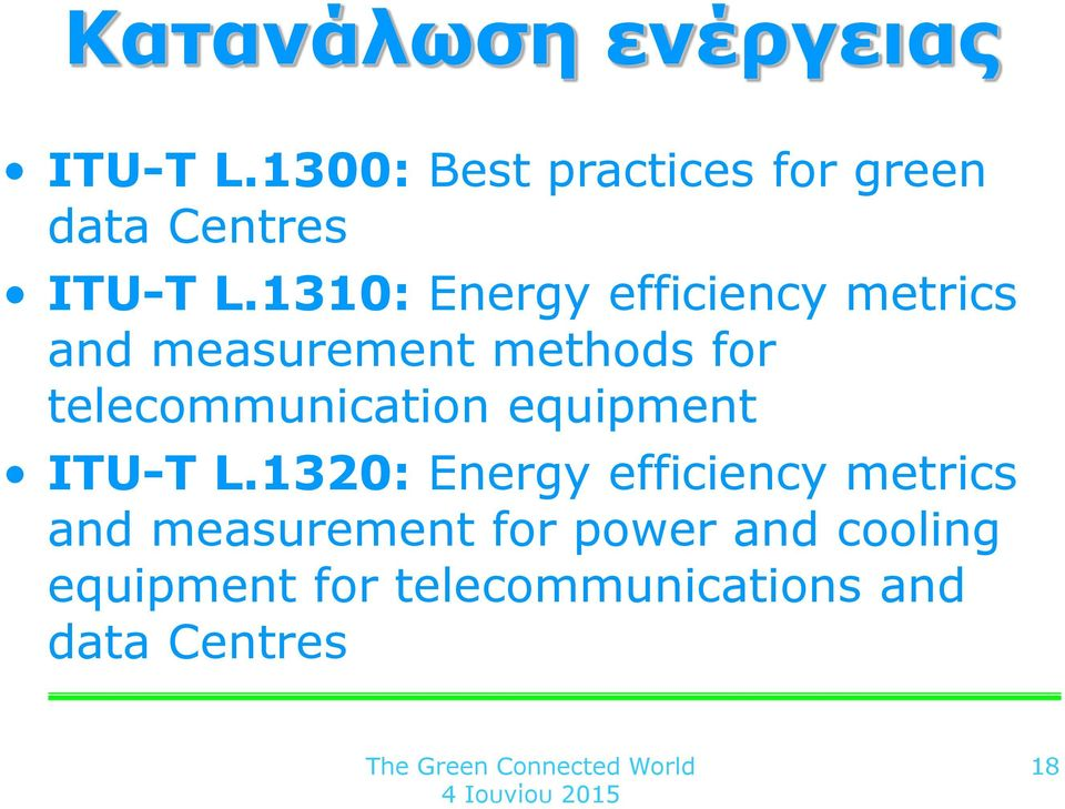 1310: Energy efficiency metrics and measurement methods for