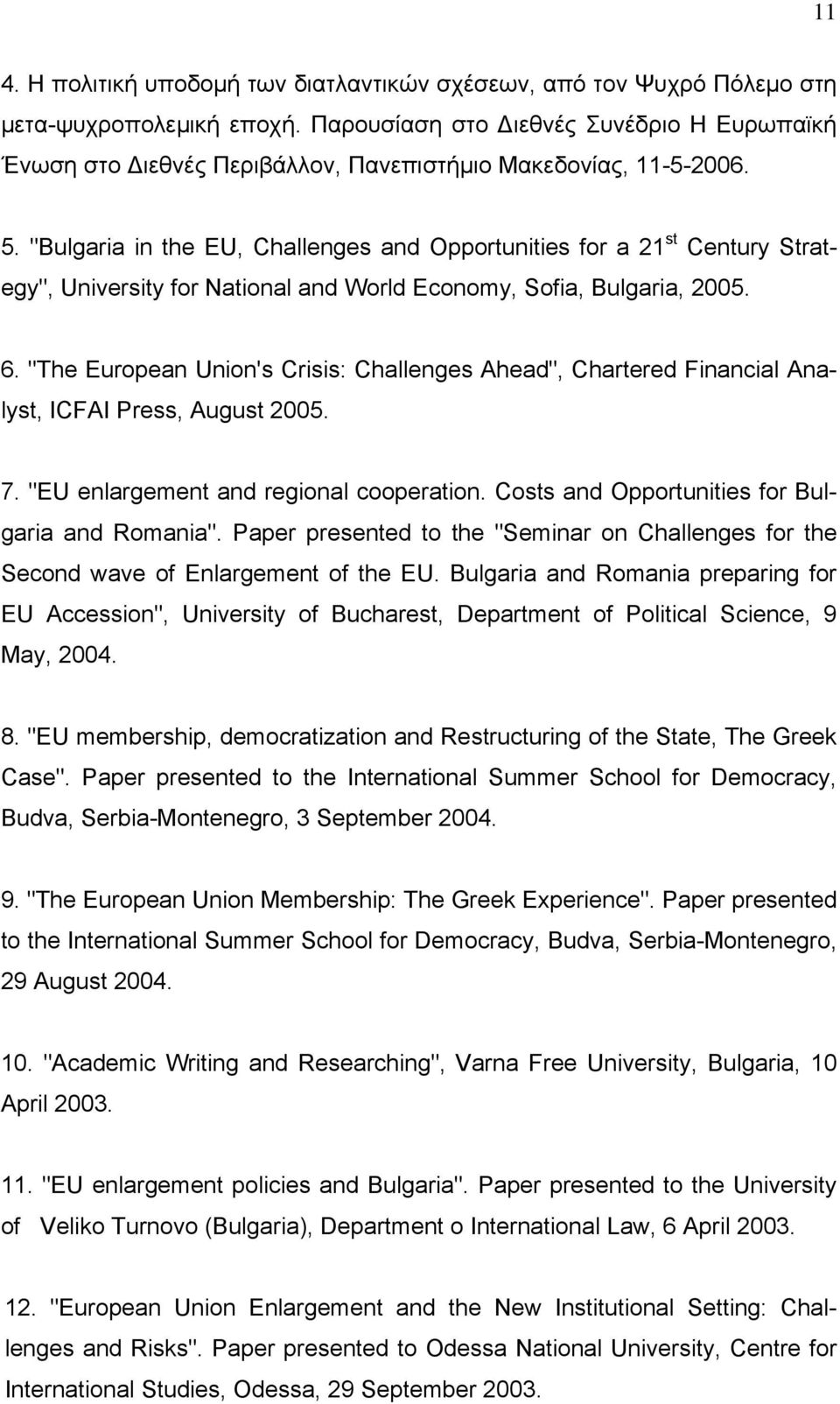 """Bulgaria in the EU, Challenges and Opportunities for a 21 st Century Strategy"", University for National and World Economy, Sofia, Bulgaria, 2005. 6."