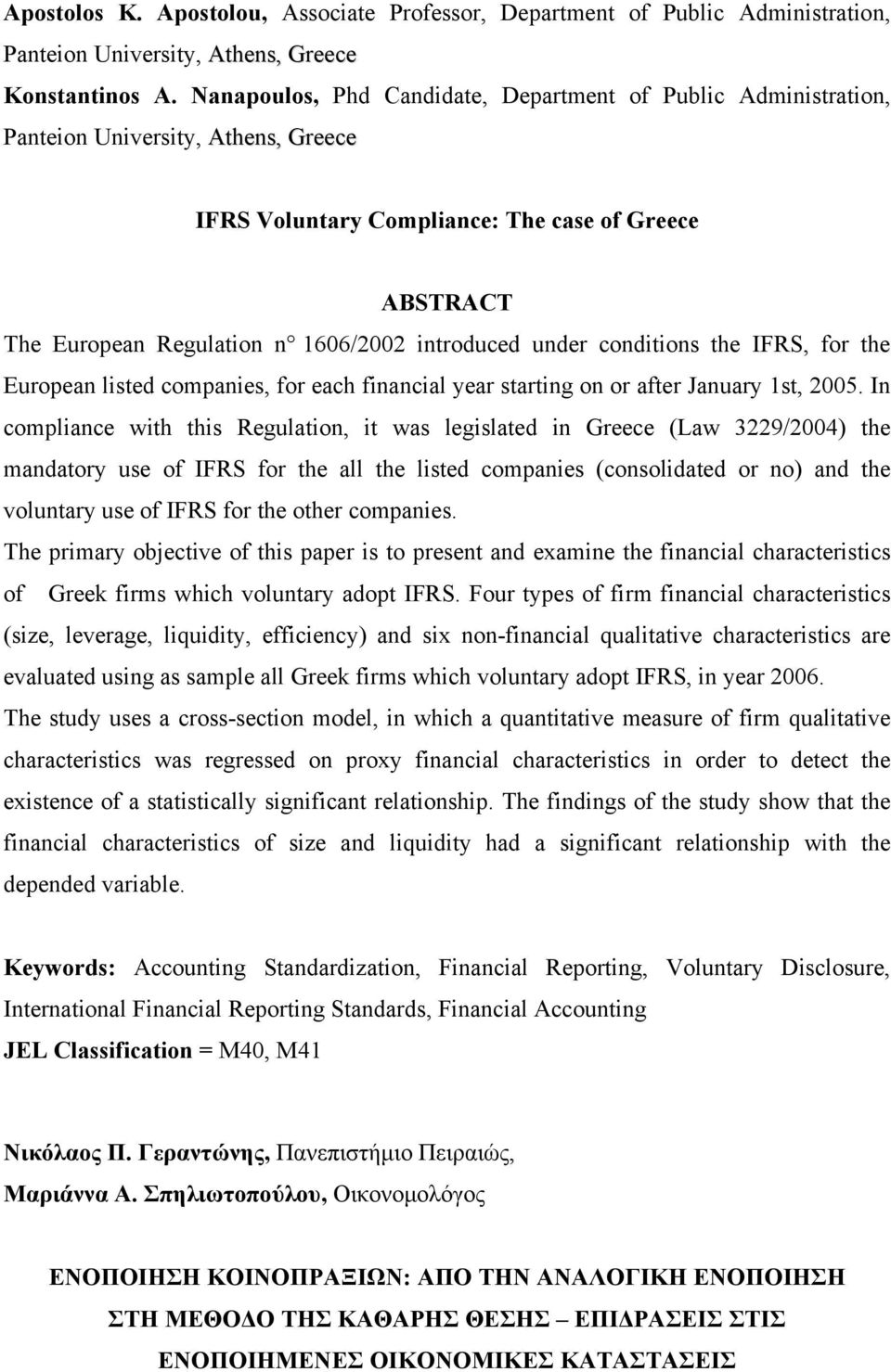 conditions the IFRS, for the European listed companies, for each financial year starting on or after January 1st, 2005.