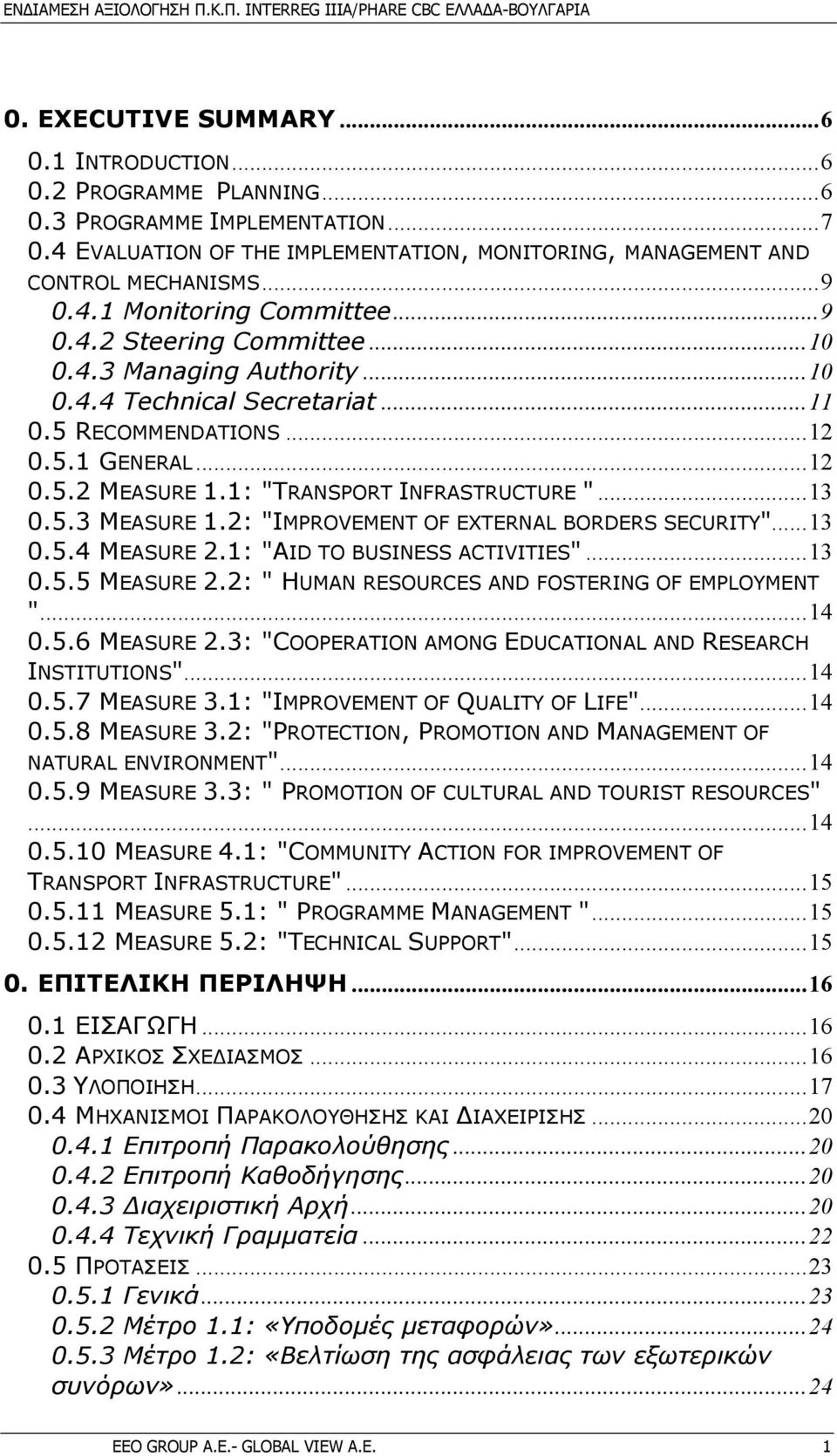 "2: ""IMPROVEMENT OF EXTERNAL BORDERS SECURITY""...13 0.5.4 MEASURE 2.1: ""AID TO BUSINESS ACTIVITIES""...13 0.5.5 MEASURE 2.2: "" HUMAN RESOURCES AND FOSTERING OF EMPLOYMENT ""...14 0.5.6 MEASURE 2."