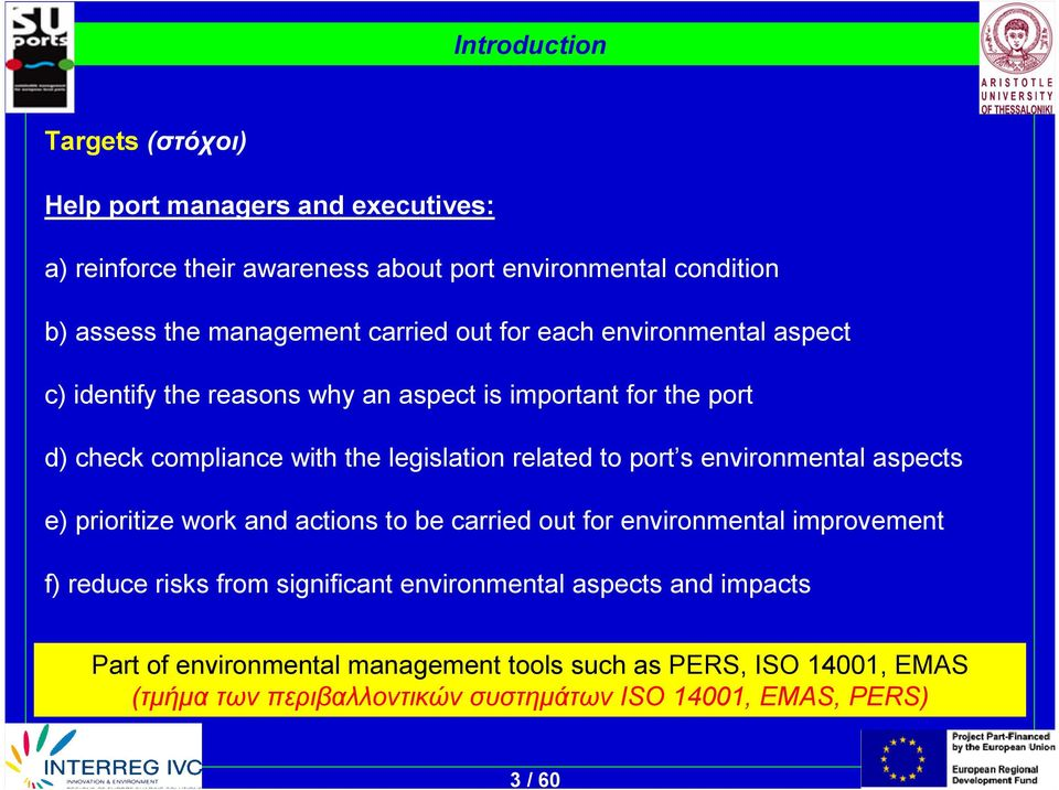 to port s environmental aspects e) prioritize work and actions to be carried out for environmental improvement f) reduce risks from significant