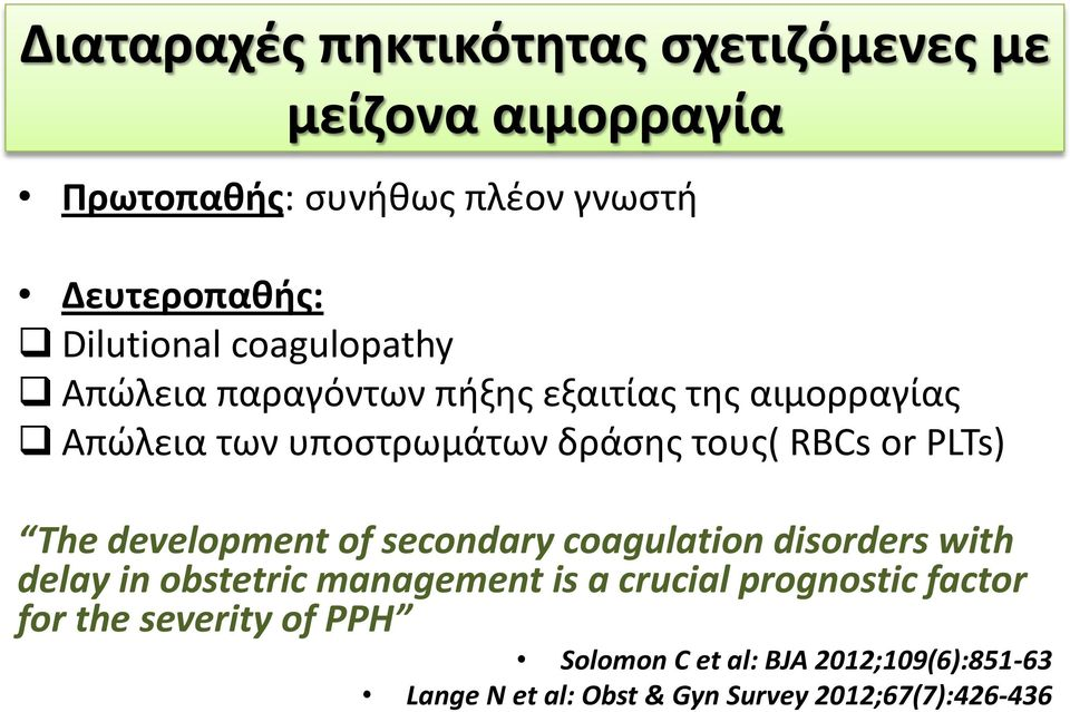 RBCs or PLTs) The development of secondary coagulation disorders with delay in obstetric management is a crucial