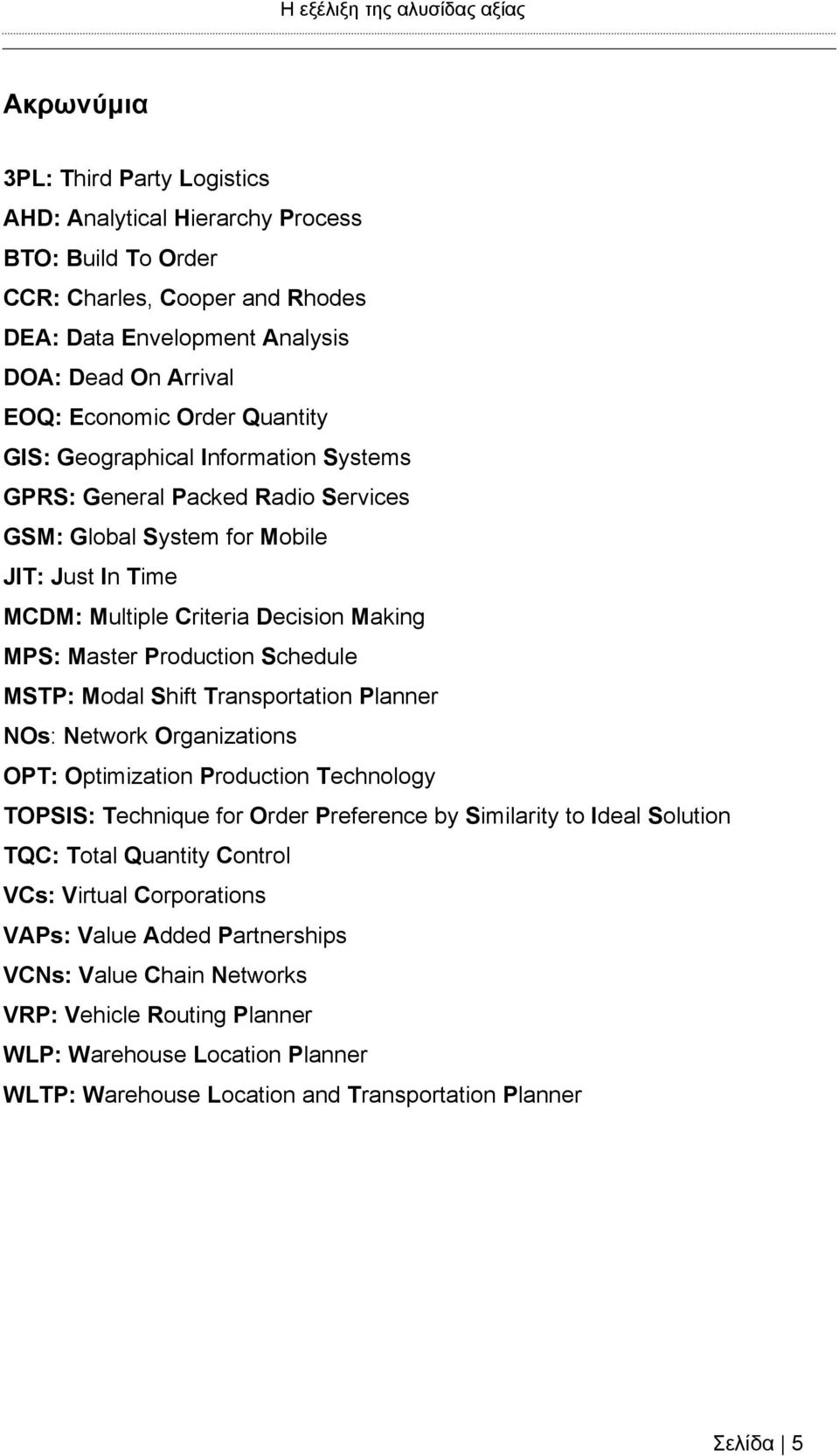 Schedule MSTP: Modal Shift Transportation Planner NOs: Network Organizations OPT: Optimization Production Technology TOPSIS: Technique for Order Preference by Similarity to Ideal Solution TQC: Total