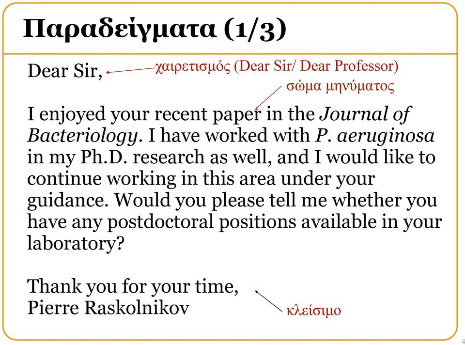 research as well, and I would like to continue working in this area under your guidance.