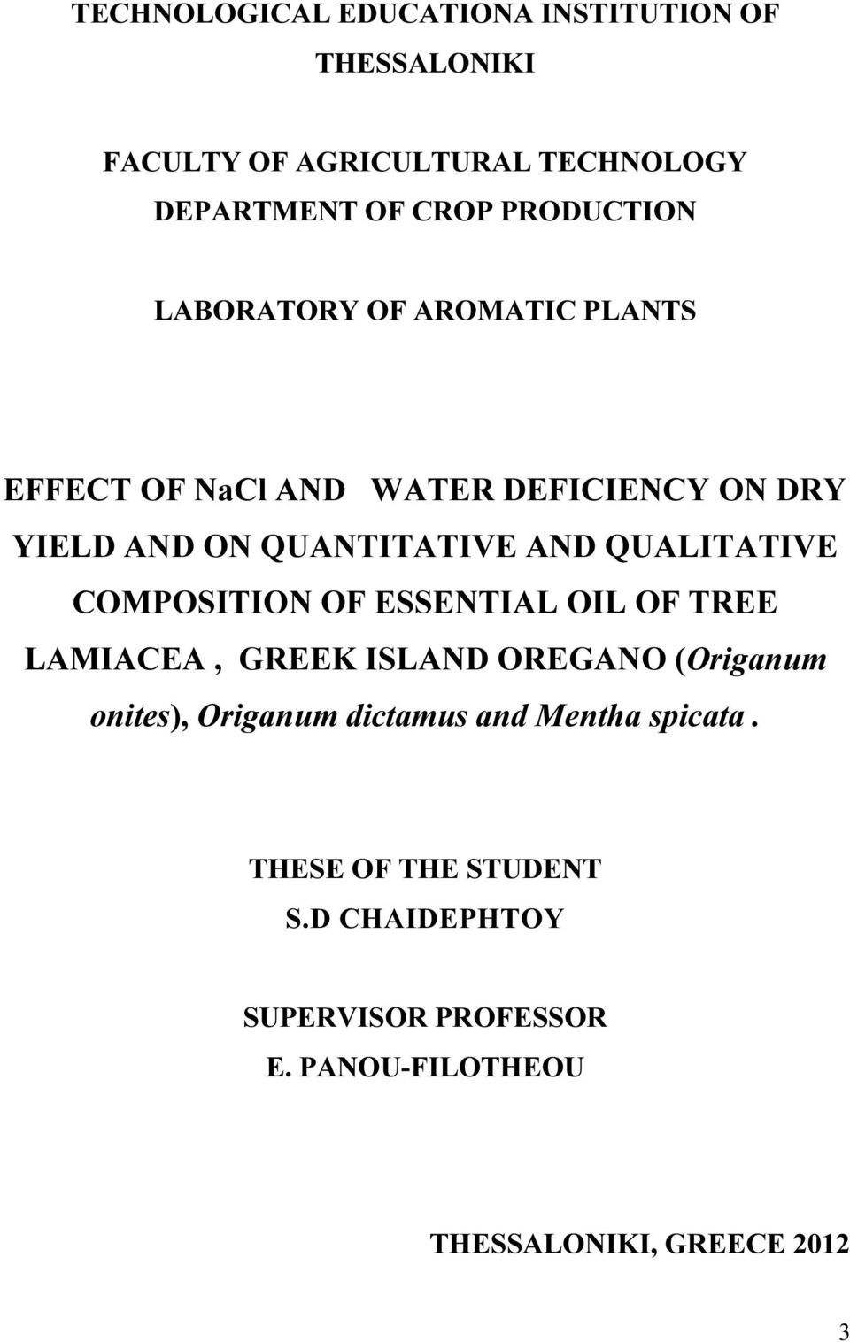 QUALITATIVE COMPOSITION OF ESSENTIAL OIL OF TREE LAMIACEA, GREEK ISLAND OREGANO (Origanum onites), Origanum