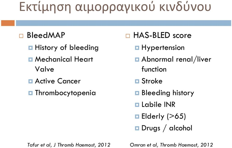 renal/liver function Stroke Bleeding history Labile INR Elderly (>65) Drugs