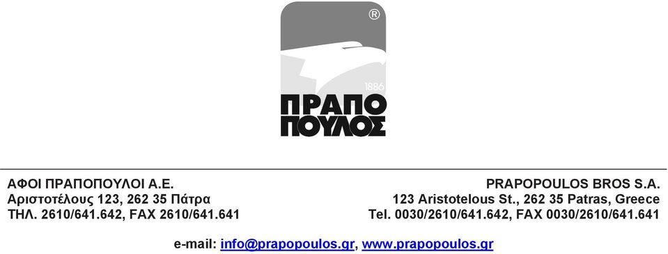 , 262 35 Patras, Greece Tel. 0030/2610/641.