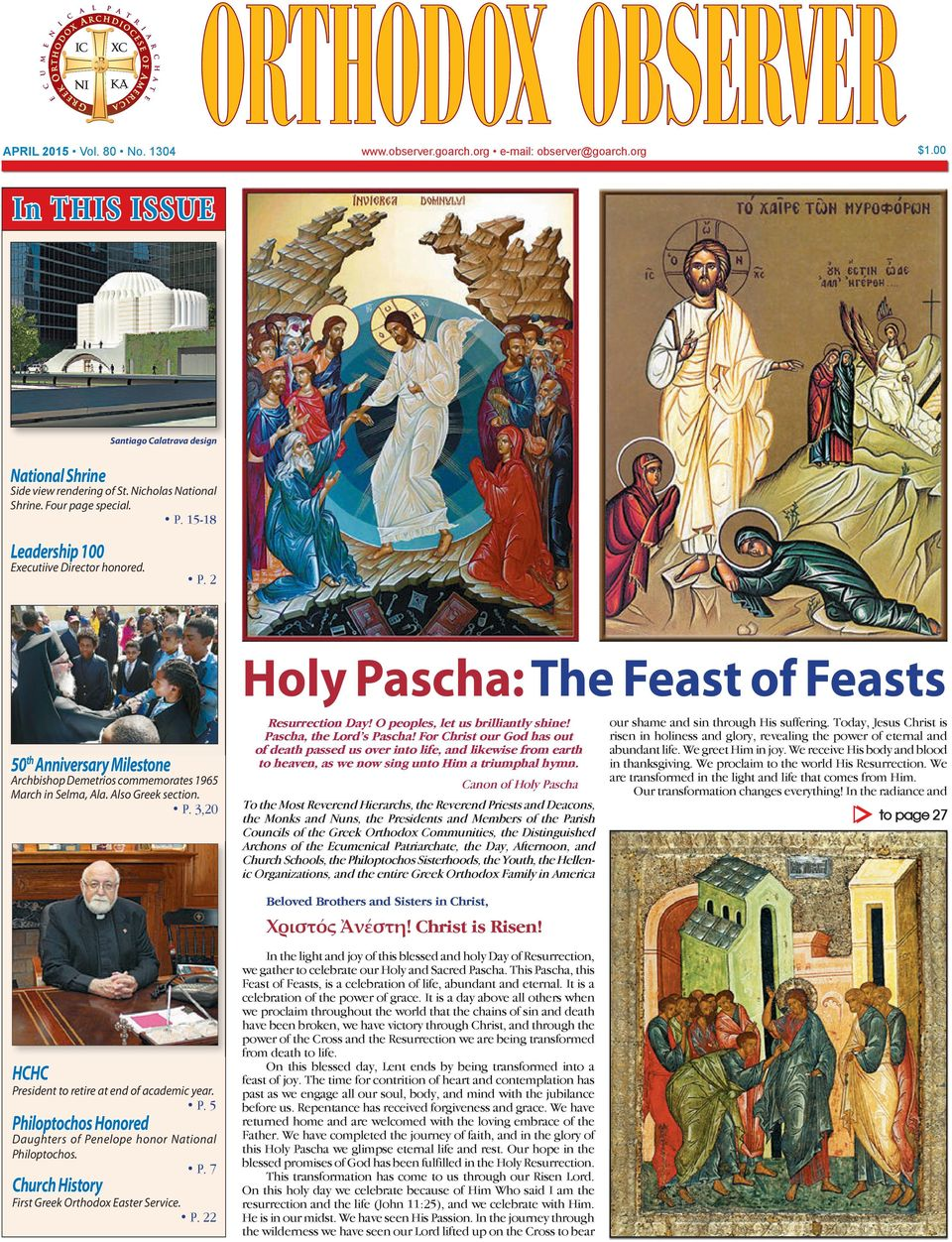 Also Greek section. P. 3,20 HCHC President to retire at end of academic year. P. 5 Philoptochos Honored Daughters of Penelope honor National Philoptochos. P. 7 Church History First Greek Orthodox Easter Service.