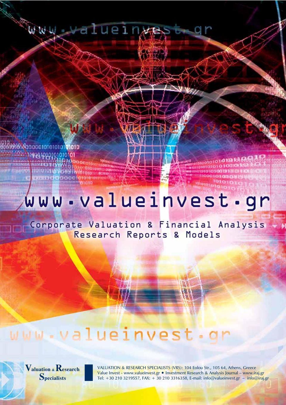 valueinvest.gr Investment Research & Analysis Journal www.iraj.