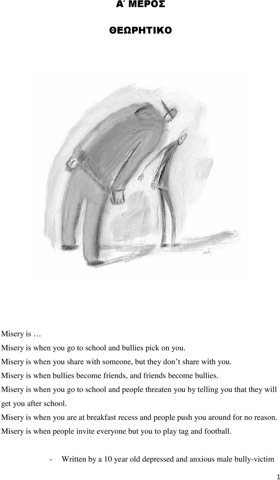 Misery is when you go to school and people threaten you by telling you that they will get you after school.