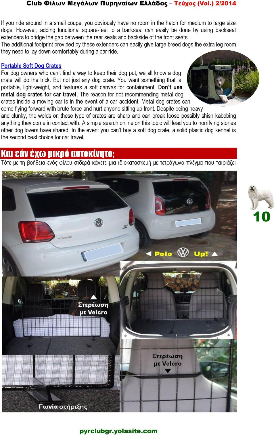 The additional footprint provided by these extenders can easily give large breed dogs the extra leg room they need to lay down comfortably during a car ride.