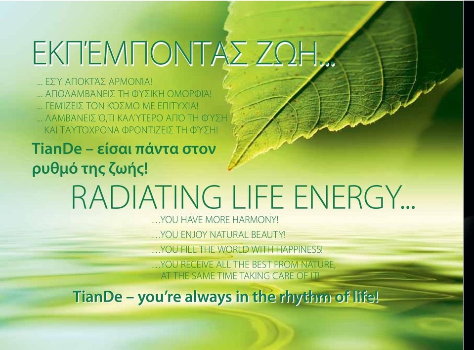 RADIATING LIFE ENERGY... YOU HAVE MORE HARMONY! YOU ENJOY NATURAL BEAUTY! YOU FILL THE WORLD WITH HAPPINESS!