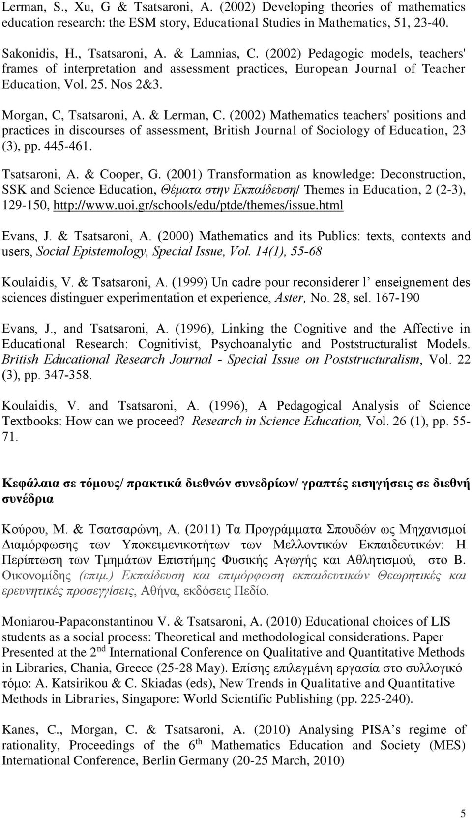 (2002) Mathematics teachers' positions and practices in discourses of assessment, British Journal of Sociology of Education, 23 (3), pp. 445-461. Tsatsaroni, A. & Cooper, G.
