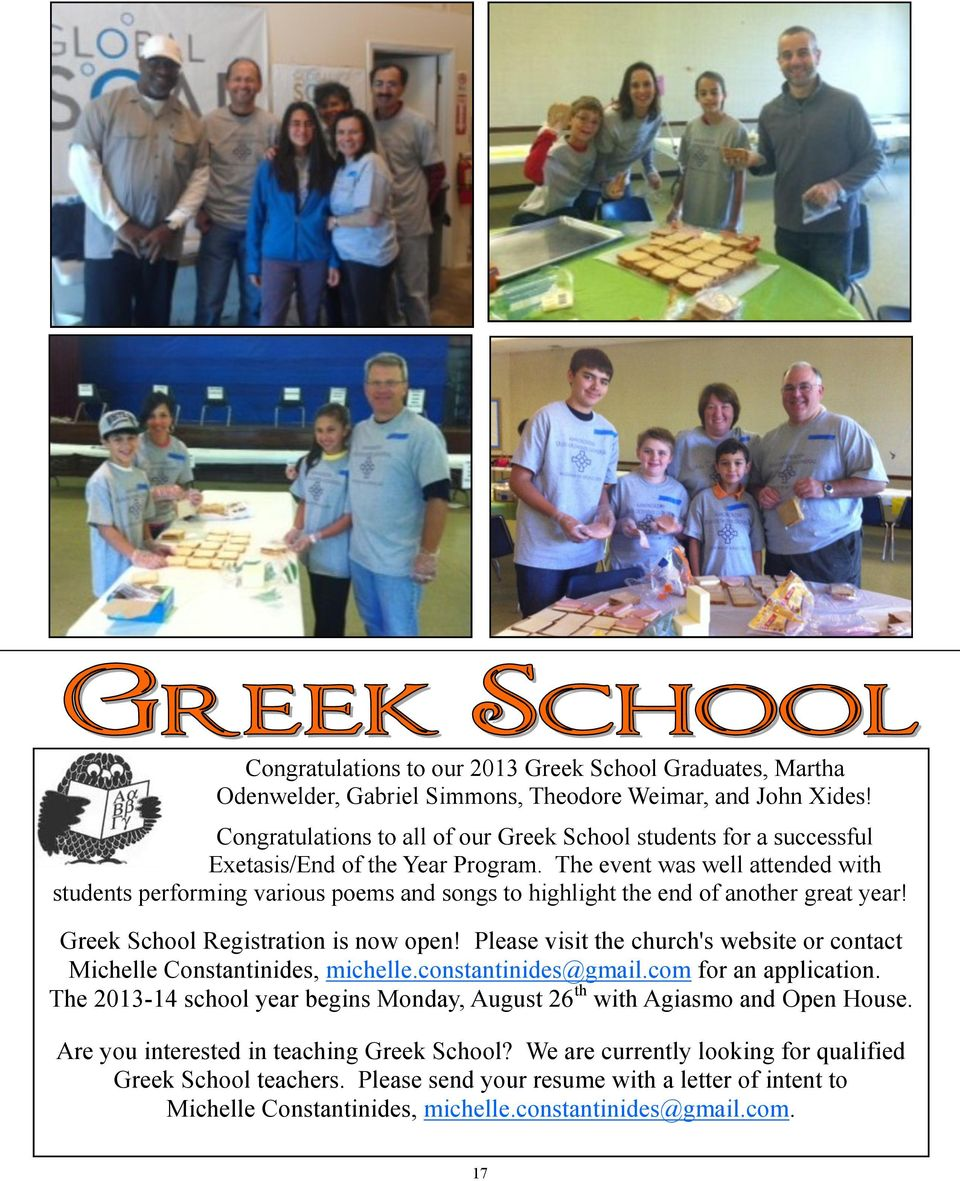 The event was well attended with students performing various poems and songs to highlight the end of another great year! Greek School Registration is now open!