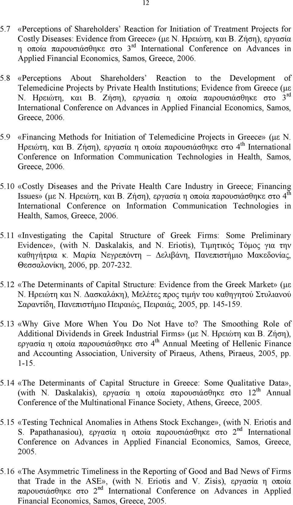 8 «Perceptions About Shareholders Reaction to the Development of Telemedicine Projects by Private Health Institutions; Evidence from Greece (με Ν. Ηρειώτη, και Β.