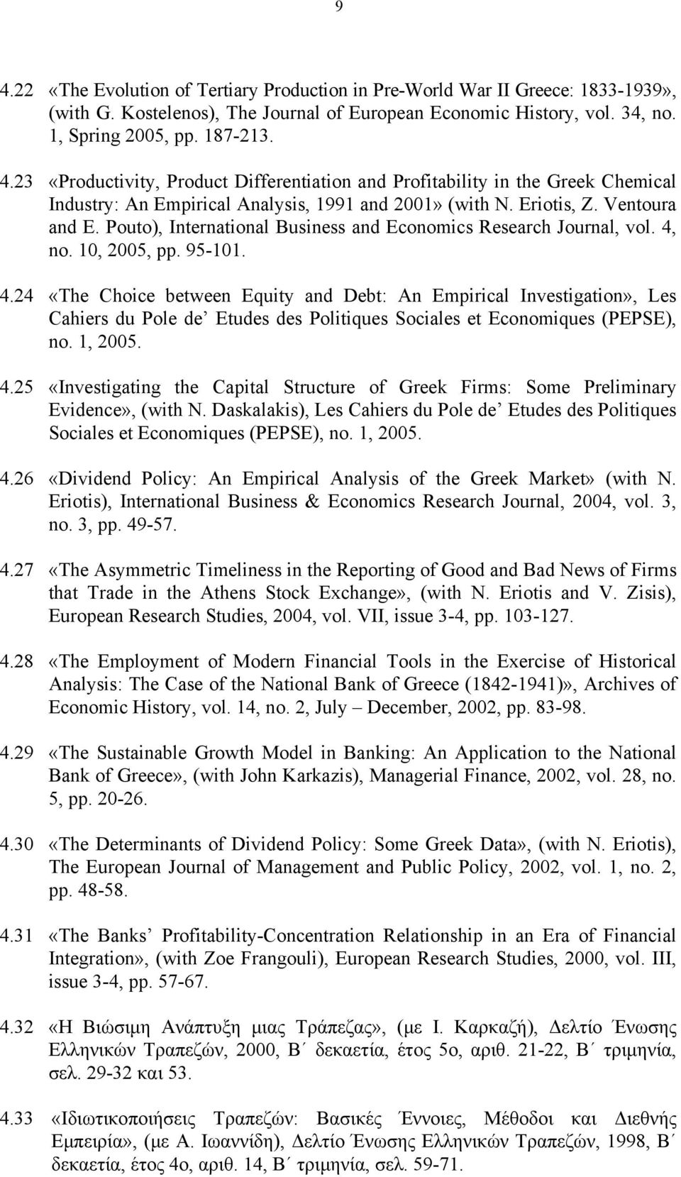 no. 10, 2005, pp. 95-101. 4.24 «The Choice between Equity and Debt: An Empirical Investigation», Les Cahiers du Pole de Etudes des Politiques Sociales et Economiques (PEPSE), no. 1, 2005. 4.25 «Investigating the Capital Structure of Greek Firms: Some Preliminary Evidence», (with Ν.
