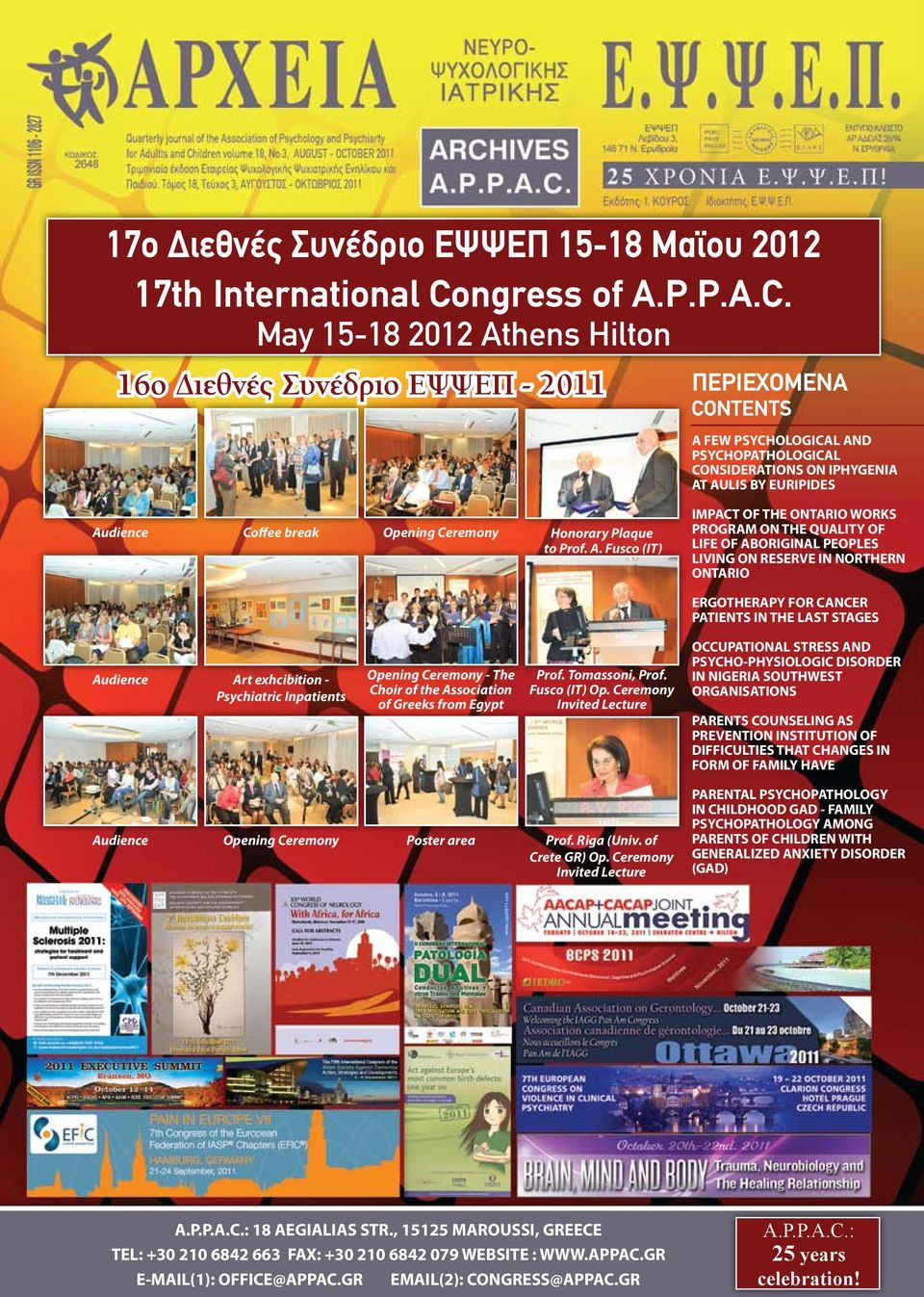 May 15-18 2012 Athens Hilton 16ο Διεθνές Συνέδριο ΕΨΨΕΠ - 2011 ΠΕΡΙΕΧΟΜΕΝΑ CONTENTS A FEW PSYCHOLOGICAL AND PSYCHOPATHOLOGICAL CONSIDERATIONS ON IPHYGENIA AT AULIS BY EURIPIDES Audience Coffee break