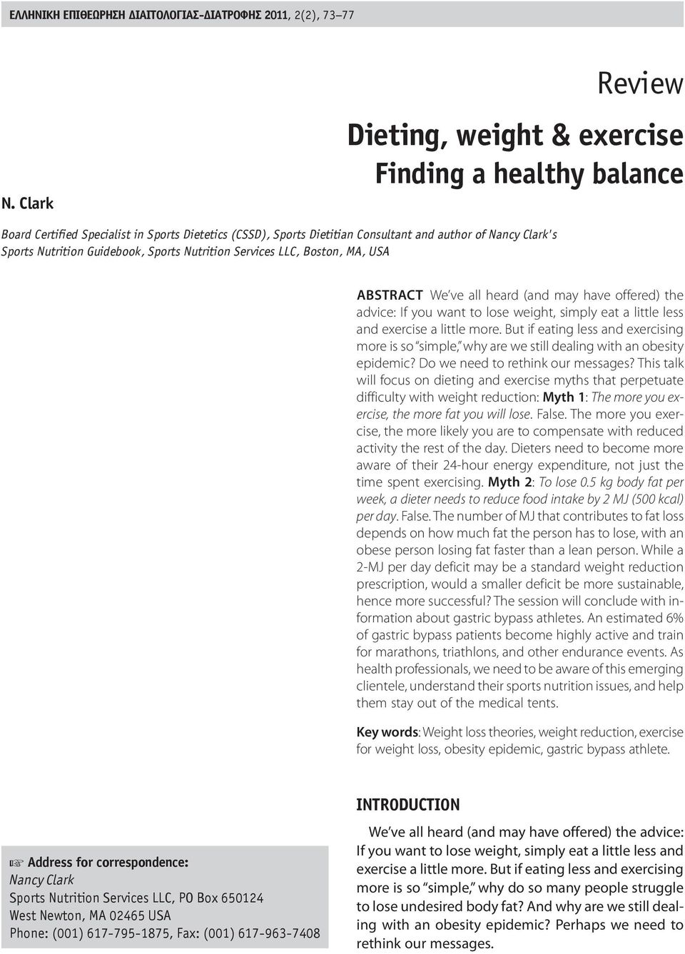 Guidebook, Sports Nutrition Services LLC, Boston, MA, USA ABSTRACT We ve all heard (and may have offered) the advice: If you want to lose weight, simply eat a little less and exercise a little more.