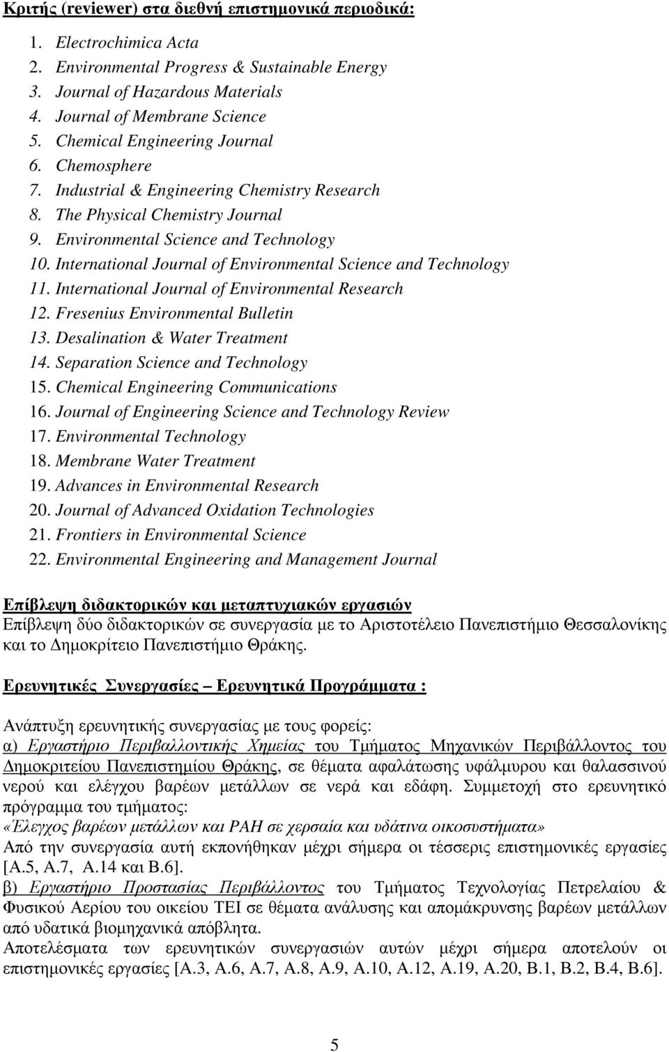International Journal of Environmental Science and Technology 11. International Journal of Environmental Research 12. Fresenius Environmental Bulletin 13. Desalination & Water Treatment 14.