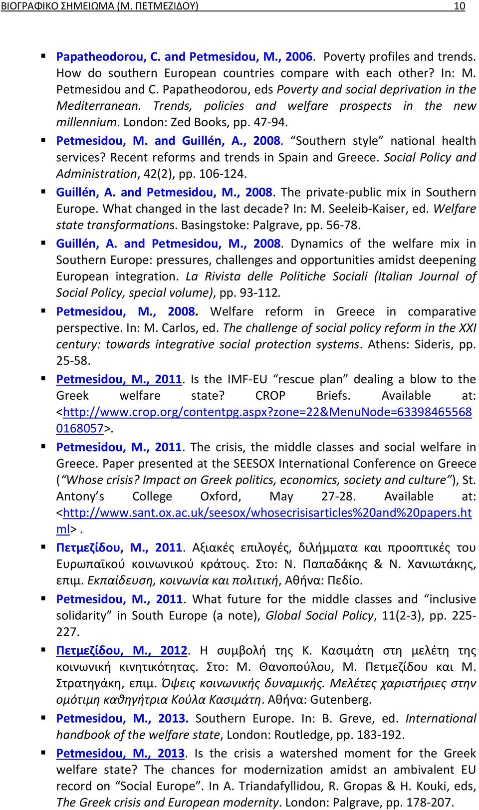 , 2008. Southern style national health services? Recent reforms and trends in Spain and Greece. Social Policy and Administration, 42(2), pp. 106 124. Guillén, A. and Petmesidou, M., 2008. The private public mix in Southern Europe.