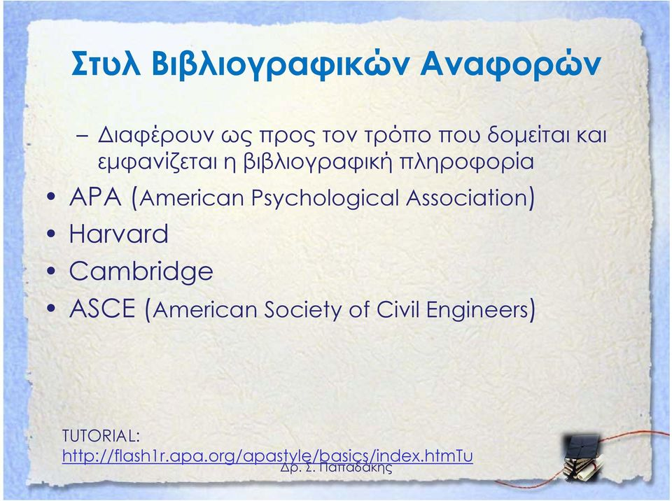 Psychological Association) ) Harvard Cambridge ASCE (American Society