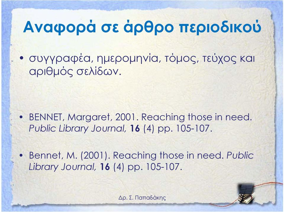 Reaching those in need. Public Library Journal, 16 (4) pp.