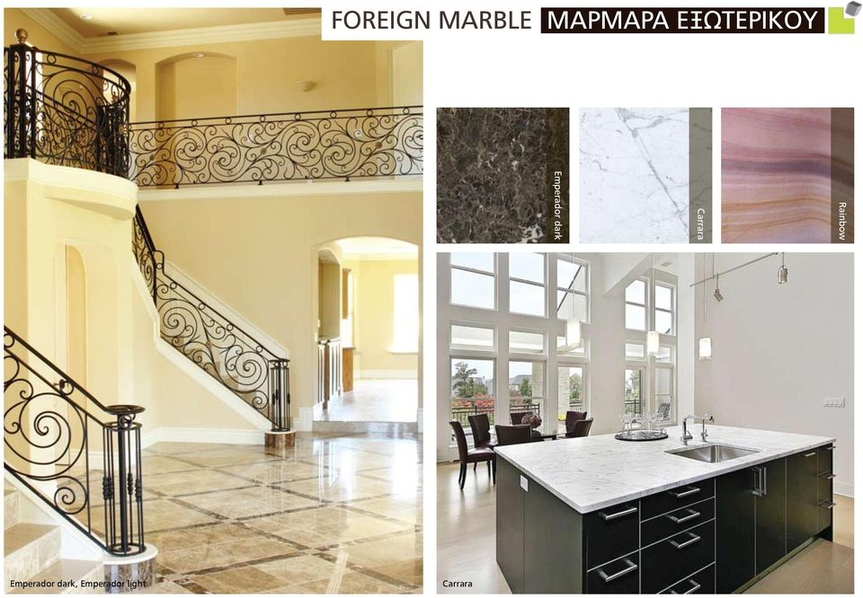Carrara Emperador dark