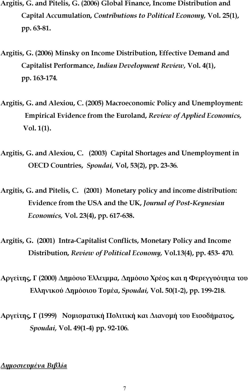 (2005) Macroeconomic Policy and Unemployment: Empirical Evidence from the Euroland, Review of Applied Economics, Vol. 1(1). Argitis, G. and Alexiou, C.