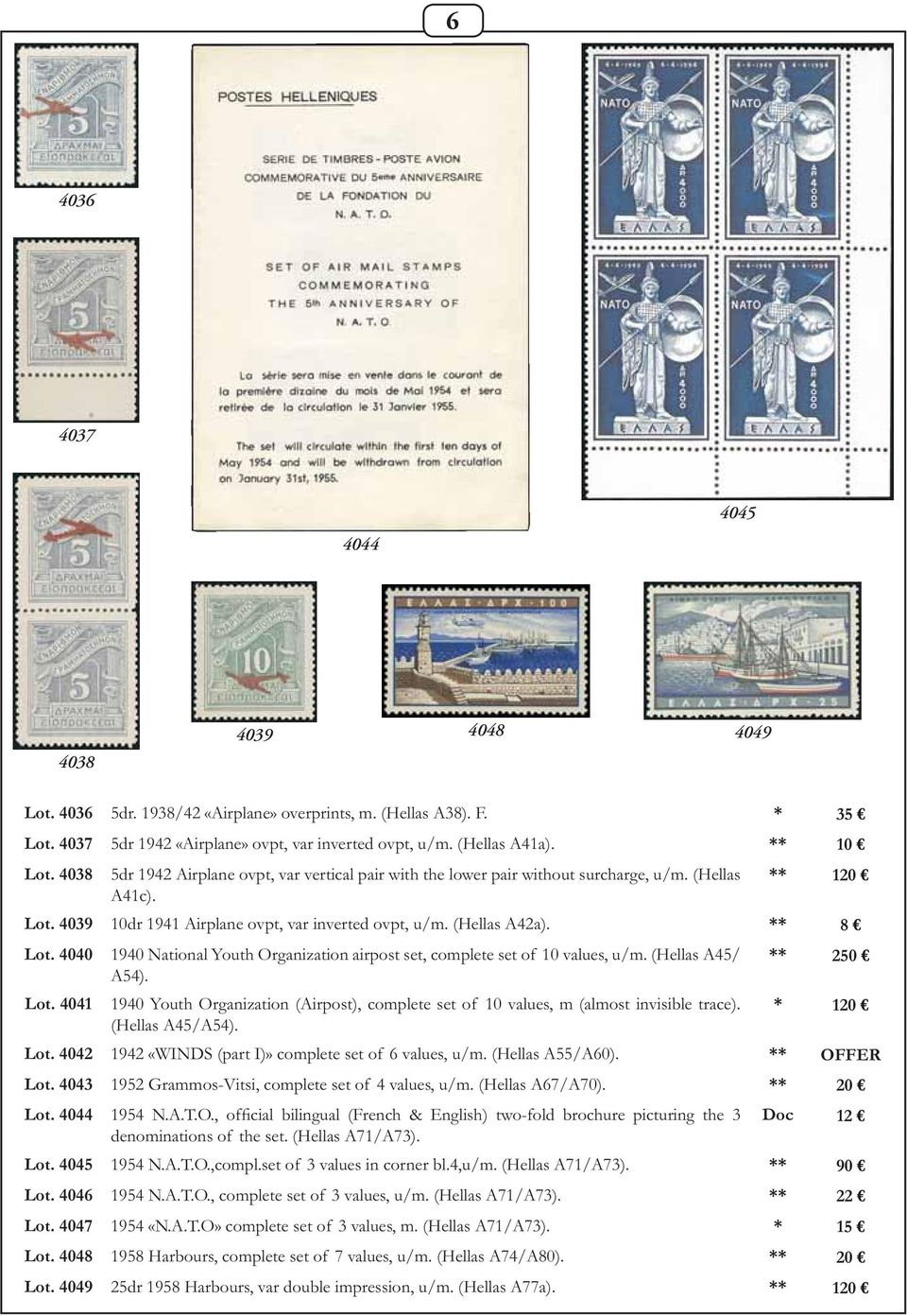 4040 1940 National Youth Organization airpost set, complete set of 10 values, u/m. (Hellas A45/ A54). Lot.