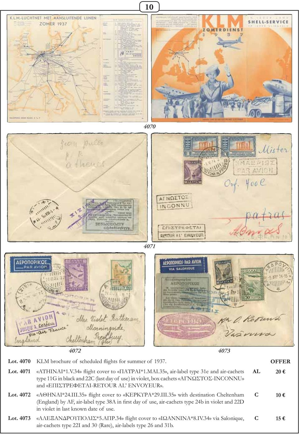 III.35» flight cover to «ΚΕΡΚΥΡΑ*29.III.35» with destination Cheltenham (England) by AF, air-label type 38A in first day of use, air-cachets type 24b in violet and 22D in violet in last known date of use.