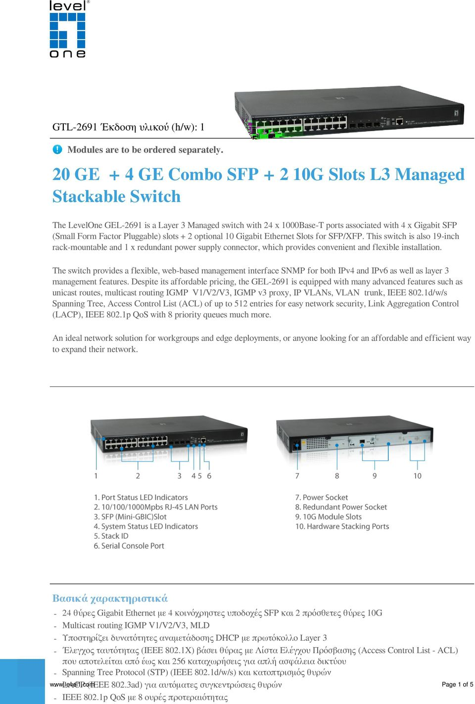 Pluggable) slots + 2 optional 10 Gigabit Ethernet Slots for SFP/XFP.