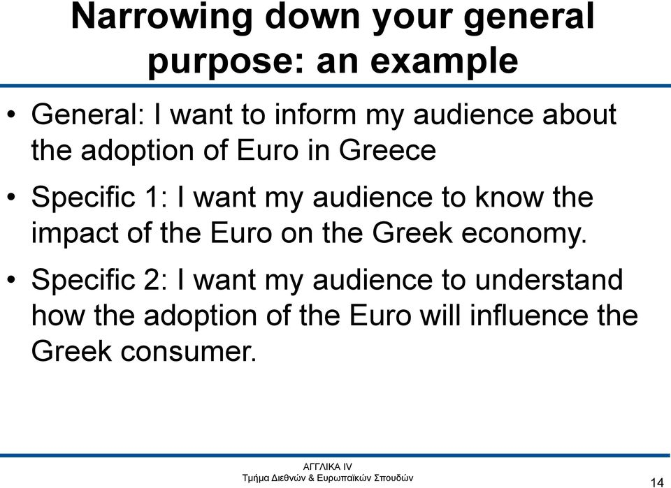 know the impact of the Euro on the Greek economy.