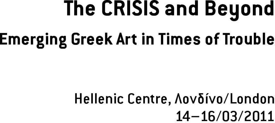 Times of Trouble Hellenic