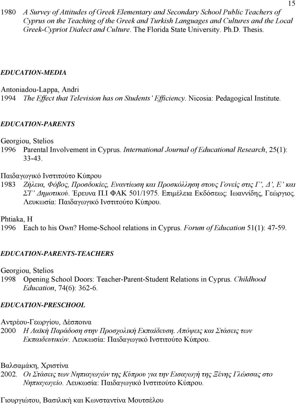 EDUCATION-PARENTS Georgiou, Stelios 1996 Parental Involvement in Cyprus. International Journal of Educational Research, 25(1): 33-43.