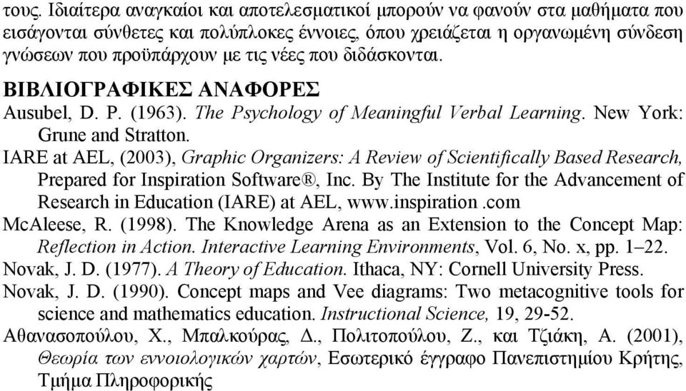 IARE at AEL, (2003), Graphic Organizers: A Review of Scientifically Based Research, Prepared for Inspiration Software, Inc.