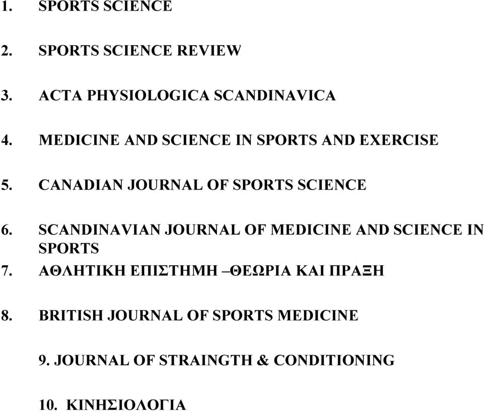 CANADIAN JOURNAL OF SPORTS SCIENCE 6.