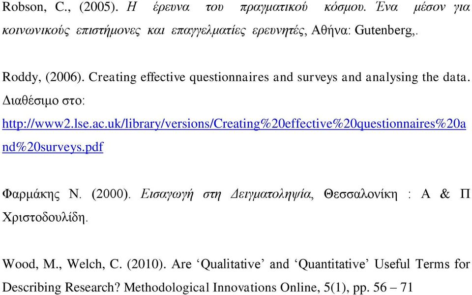 uk/library/versions/creating%20effective%20questionnaires%20a nd%20surveys.pdf Φαρμάκης Ν. (2000).