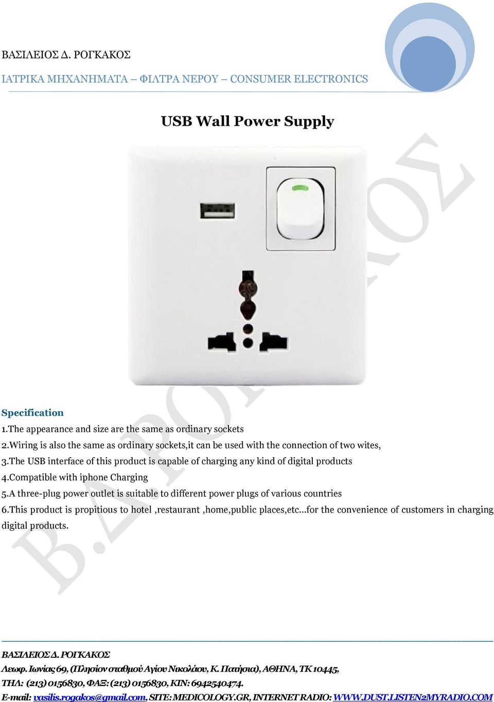 The USB interface of this product is capable of charging any kind of digital products 4.Compatible with iphone Charging 5.