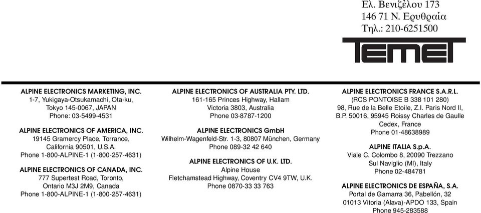 777 Supertest Road, Toronto, Ontario M3J 2M9, Canada Phone 1-800-ALPINE-1 (1-800-257-4631) ALPINE ELECTRONICS OF AUSTRALIA PTY. LTD.