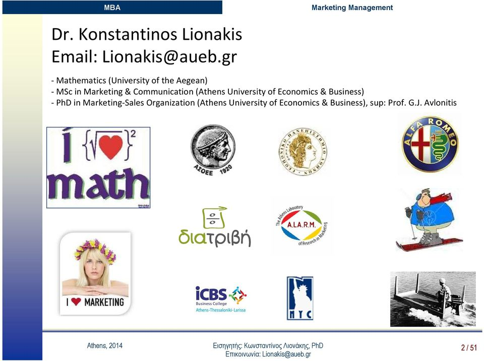 Communication (Athens University of Economics & Business) - PhD in