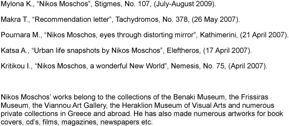 , Nikos Moschos, a wonderful New World, Nemesis, No. 75, (April 2007).