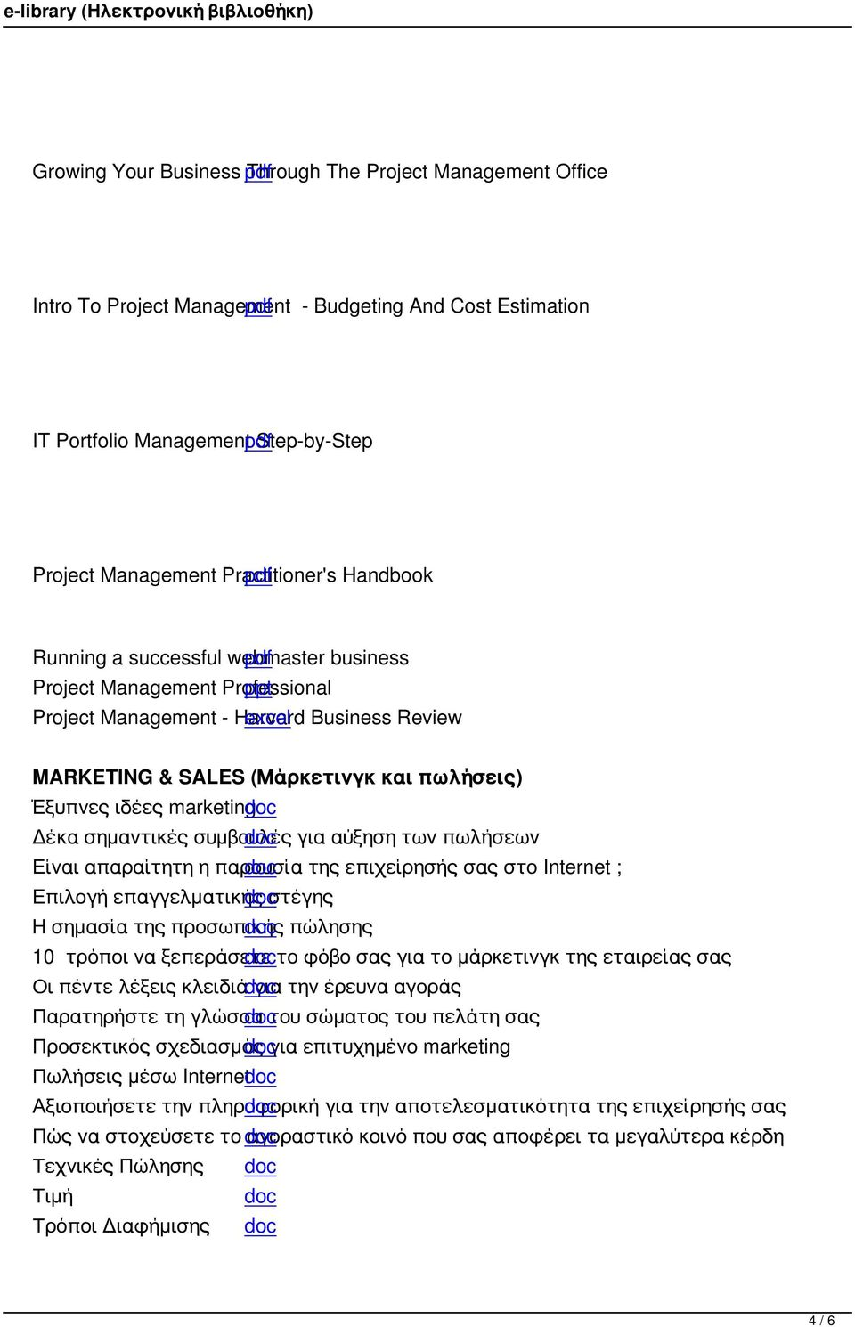 How to write a business plan mckinsey pdf