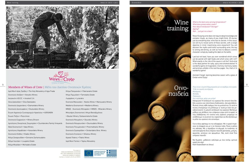 In this issue, we will try to reveal some of these secrets, with a single objective in mind: maximising wine enjoyment!