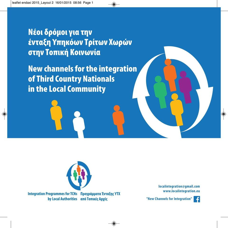 the integration of Third Country Nationals in the Local Community