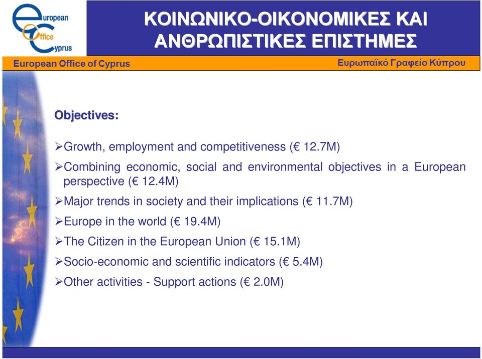 7M) Combining economic, social and environmental objectives in a European perspective ( 12.