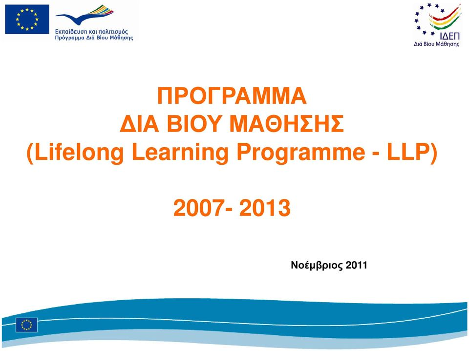 Learning Programme -