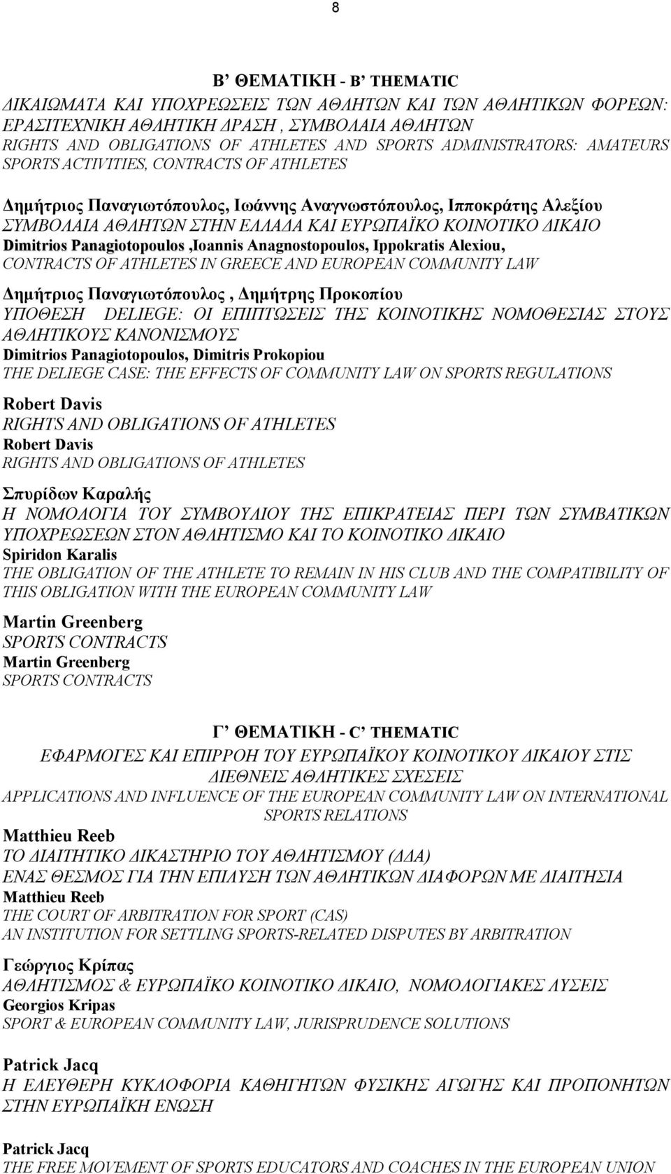 Panagiotopoulos,Ioannis Anagnostopoulos, Ippokratis Alexiou, CONTRACTS OF ATHLETES IN GREECE AND EUROPEAN COMMUNITY LAW ηµήτριος Παναγιωτόπουλος, ηµήτρης Προκοπίου ΥΠΟΘΕΣΗ DELIEGE: ΟΙ ΕΠΙΠΤΩΣΕΙΣ ΤΗΣ