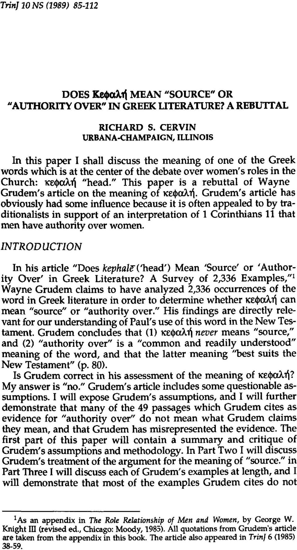 is a rebuttal of Wayne Grudem's article on the meaning of κεφαλή.