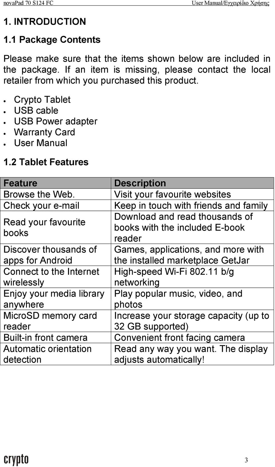 2 Tablet Features Feature Browse the Web.